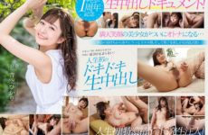 JAV STARS-297 A Non-stop Climax That Exceeds All Anxiety And Confusion! The First Raw Creampie In Her Life! Hikari Aozora
