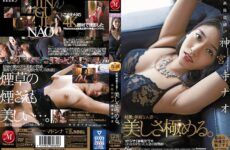 JAV JUL-388 A High-Class Prostitute Nao Jinguji An Alluring And Exquisite Married Woman Achieves The Ultimate Level Of Beauty