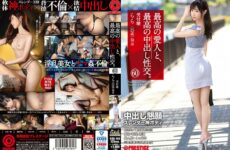 JAV SGA-146 The Finest Lover, The Finest Creampie Sex. 60 - Slender Gorgeous Girl Wants A Creampie