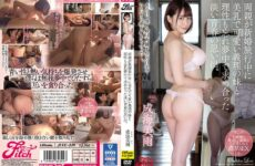 JAV JUFE-249 I Lost Control When Our Parents Were Off On Their Honeymoon And Wound Up Fucking My Younger Stepsister - Memories Of Youth. Miu Narumi