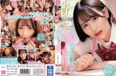 """JAV MIDE-869 """"You Want Me To Suck You Off, Mister?"""" Blowjob-Loving SchoolGirl In Uniform Swallows Older Guys' Rods Until They Blow! Rikka Ono"""
