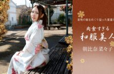 JAV Nanako Asahina, A Beautiful Woman in Kimono Who Eats Too Much Meat