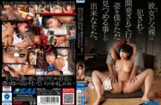 JAV REAL-756 All I Could Do Was Watch As My Girlfriend Got Fucked By My Own Father And Gradually Became His. Nana Maeno