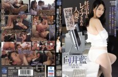 JAV SHKD-923 She Was Trying To Get Knocked Up With Her Husband When Her Boss Made Her Fuck Him. When She Found Out She Was Pregnant... Ai Mukai