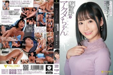 JAV FSDSS-178 The Orgasming Babe No Matter How Many Times She Cums, The Furious Piston-Pounding Thrusts Will Never Stop Infinite Orgasms Yui Shirasaka