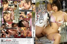 JAV GVH-188 Town Doctor Old Man's Face Licking Creampie Perverted Medical Record Rio Kokona