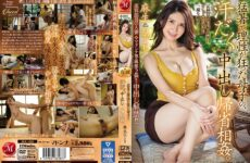 JAV JUL-458 A Married Woman In The Beauty Department A Madonna Exclusive No.2!! She's Lifting Her Creampie Ban!! A Stepmother And Stepson