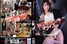 JAV PFES-007 The Office That Will Make Your Wishes Cum True The Man Who Awakened To His Powers Natsu Tojo