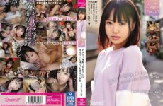 JAV CAWD-206 POV Fucking A Beautiful Girl (Part.01) Ryona-chan (Not Her Real Name) A Weekend Record Of Free Sex With A Horny Baby-Faced JD Sex Friend - Ryouna Hisaka