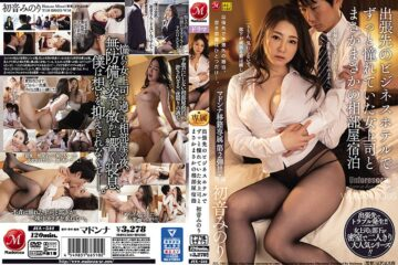JAV JUL-544 Sharing A Hotel Room Overnight On A Business Trip With The Female Supervisor I've Always Been In Love With Minori Hatsune