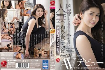 JAV JUL-565 Married Woman With A Hand So SK**led It Could Be Considered A Weapon Takako Izumi 36 Years Old Works At A Famous Cosmetics Shop Porn Debut