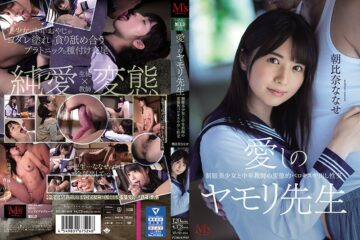 JAV MVSD-464 Beloved Mr. Lizard Raunchy Deep Kissing And Creampie Sex Between A Beautiful Girl In A School Uniform And Her Middle Age Teacher Nanase Asahina