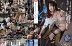 JAV SSIS-070 Being Fucked By The Teacher After Getting Destroyed By A Male Student... Shameful Repeat Climax With Rough Sex - Sayaka Otoshiro