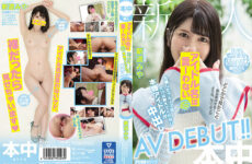 JAV HMN-013 I Can't Say Much About Popular New Idols, but this Real Idol who Won't Tell Me the Name of Her Group Gets a Vaginal Creampie in her AV DEBUT!! Miya Shindo.