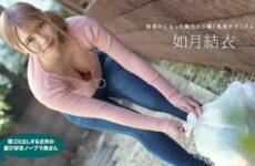 JAV A Playful No Bra Wife in The Neighborhood Who Puts out Garbage in The Morning - Yui Kisaragi
